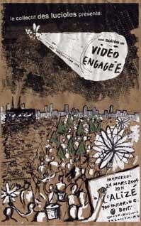 affiche mars 2004 par Chloé Germain-Thérien
